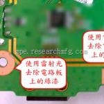 PCB rework: Selective solder mask removal by laser